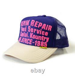 Kapital Kountry Denim Repair Truck Hat Mesh Cap Purple x Beige