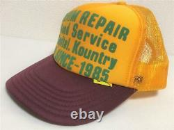 Kapital kountry DENIM REPAIR SERVICE PT 2TONE truck cap hat trucker gold enji