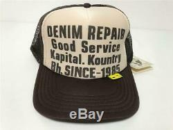 Kapital kountry denim campany pt 2tone truck cap mesh hat